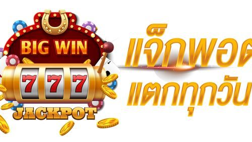 New style of slot game website We are agents straight from the PGSLOT website.